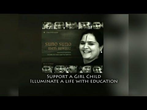 Suno Suno Meri Aawaaz  - Anandmurti Gurumaa video