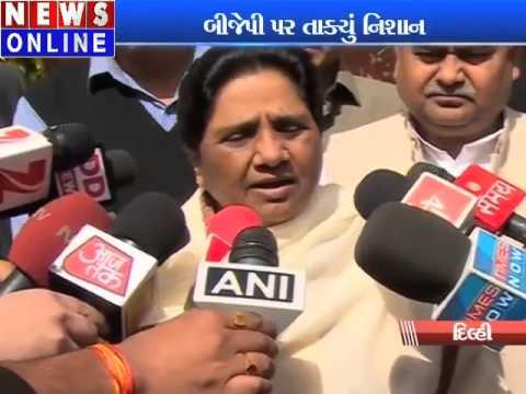 Mayawati gave a reaction on mararat's bail