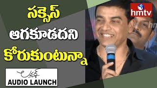 Dil Raju Speech | Lover Audio Launch | Raj Tarun and Riddhi Kumar | hmtv