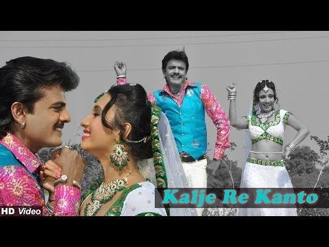 Kalje Re Kanto | Preet Sayaba Ni Na Bhulay | Rakesh Barot | Deepali Somaiya video