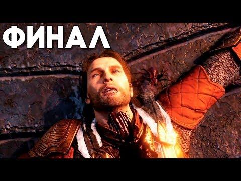 Средиземье: Тени Войны (Shadow of War) Прохождение #10 — ФИНАЛ?! / Ending?!