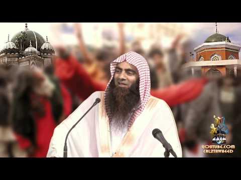 Mazar Saazi Shubhat Ka Izala By Shk Tauseef Ur Rehman -Part 2