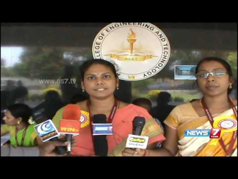 More than 700 students attend Job fair at Aadhi engineering college in Vellore   News7 Tamil