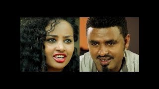 Eureka! - ዩሬካ Ethiopian full movie 2017