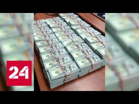 Захарченко заявил, что 8 миллиардов не его