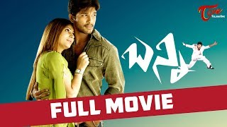 Hero - Bunny - Full Length Telugu Movie - Allu Arjun - Gowri Mumjal