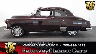 1951 Chevrolet Deluxe Gateway Classic Cars Chicago #997