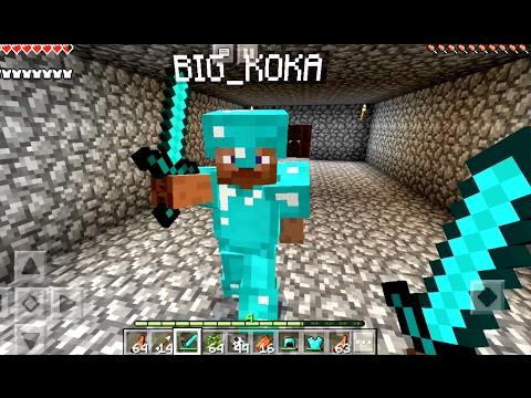 Майнкрафт ПВП С РОДИТЕЛЯМИ ! Челлендж ! Minecraft PVP Challenge ! Lets Play Koka Play