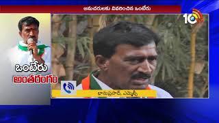 TRS MLC Bhanu Prasad About Vanteru Pratap Reddy Party Changing | Telangana  News
