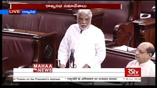 TRS MP Keshava Rao Speech In Rajya Sabha | Parliament Updates | MAHAA NEWS