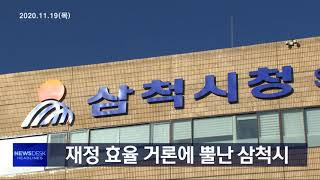 주요뉴스(19목)