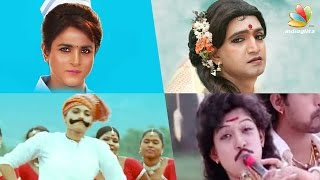Celebrities dressed as the opposite sex | Tamil Male Actor in Female Getup Santhanam, Rajini, Remo