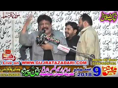 Yadgar Pursa Zakir Navid Ashiq BA  9 September 2018 Kharota Syedan Sialkot ( www.GujratAzadari.com)