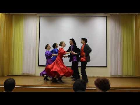 Танец от педагогов на конкурс