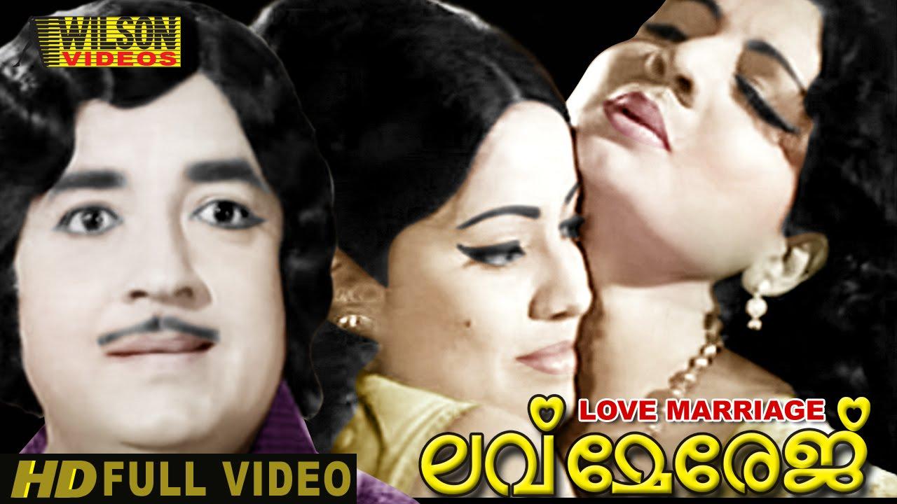 Love Marriage 1975 Malayalam Movie