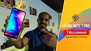 Redmi Note 7 Pro - வந்தா ராஜாவாதான் வருவேன்  - 7  சிறப்பம்சங்கள் - Special Unboxing