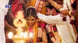 Smt.Jonnalagadda Jyothi Vivaha Vedika | Jyothi Matrimony | 27.05.2017 | TV5 News