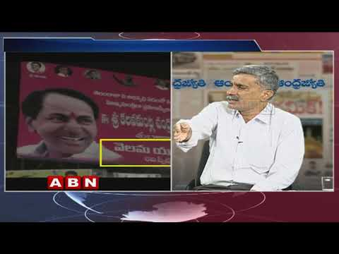 Discussion | KCR to enter AP politics as 'return gift' to Chandrababu Naidu | Part 2 | ABN Telugu