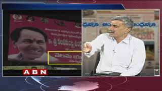 Discussion | KCR to enter AP politics as 'return gift' to Chandrababu Naidu | Part 2