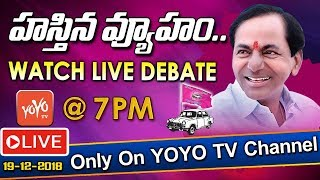 CM KCR Strategies on National Politics | Rythu Bandhu Pathakam | 7PM Big Debate