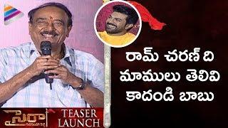 Paruchuri Venkateswara Rao Fun on Ram Charan | Sye Raa Narasimha Reddy Teaser Launch | Chiranjeevi