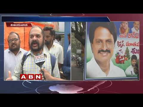 Land Kabza Allegations on YCP Leader Gowtham Reddy | Victim family face to face