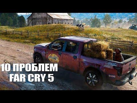 10 проблем Far Cry 5, которые никто не хочет признавать
