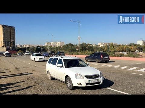 Открытие движения по реконструированному мосту в 5-м микрорайоне. Актобе, Казахстан