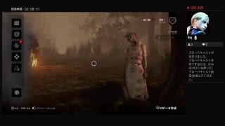 PS4  dead by daylight 初心者