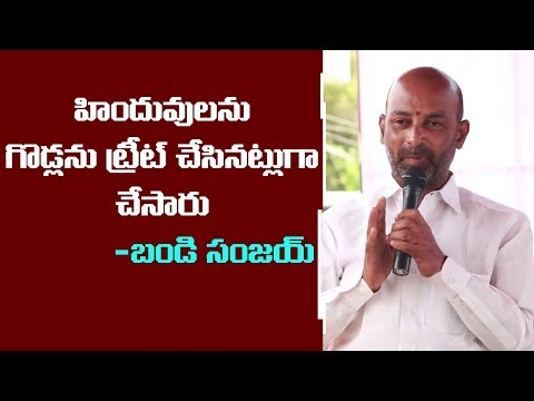 Bandi Sanjay Angry Speech On Telangana Govt | Bharat Today