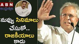 Operation Garuda Proved As Fake Today, Says Undavalli Aruna Kumar