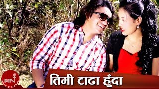 New Nepali Modern Song 2014 Timi Tadha Adhinik Superhit Song by Narendra Pyasi