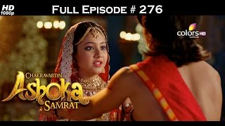 Chakravartin Ashoka Samrat - 16th February 2016 - चक्रवतीन अशोक सम्राट - Full Episode(HD)
