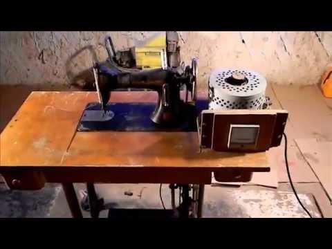 Электропривод швейной машинки своими руками