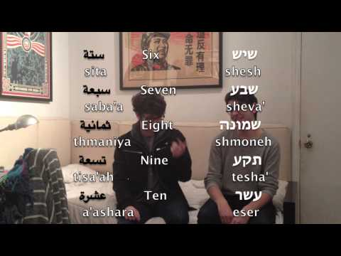 Hebrew and Arabic: Similarities