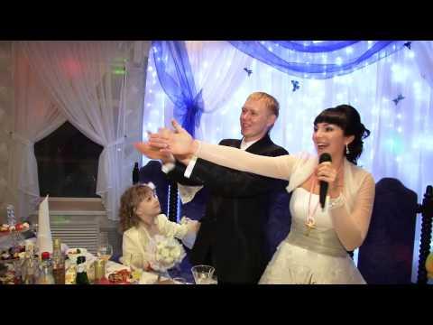 Ответный подарок от жениха и невесты