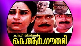 The Thriller - Action N Thriller Malayalam movie Chief minister K R Gouthami