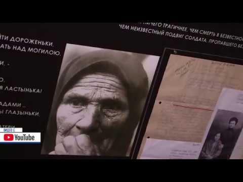 Десна-ТВ: День за днем от 20.09.2019