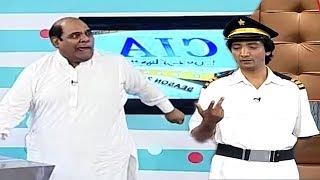 download lagu Atif Aslam: Pehli Dafa Song   Ileana D'Cruz gratis