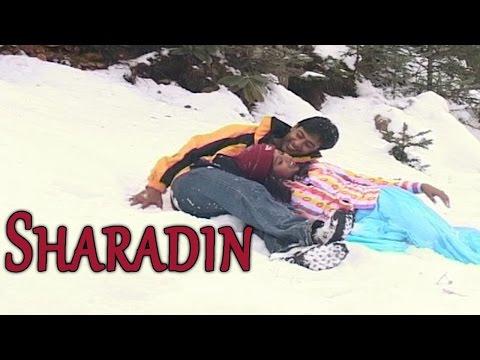 New Bengali Romantic Song   Sharadin   Blue Dream   Bangla Hot Romantic Gaan   Ht Cassette video