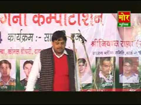 Hey Bhagwan Aj Paap Ke Aage,vikas Pasoria Ragni,mor Music,sonu Rana Bajgera video