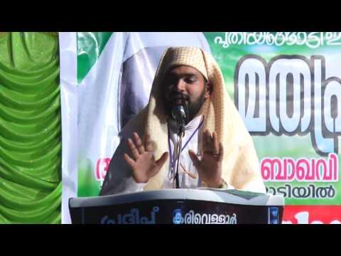 Kabeer Baqavi- Vivaha Dhoorth Part 01 High Quality video