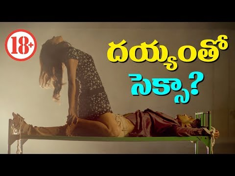 New Censored Teaser | Nenu Lenu Offical Teaser | 2018 latest Movie Trailers Telugu | Jaffa News
