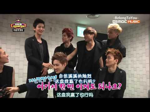 130703 MBC Show Champion EXO cut