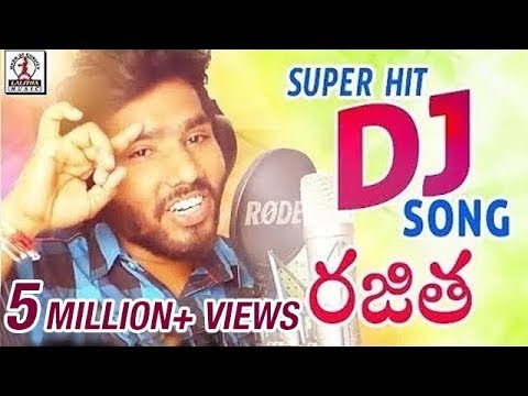 Latest Super Hit DJ Songs | Rajitha DJ Song | Hanmanth Yadav Gotla | Lalitha Audios And Videos