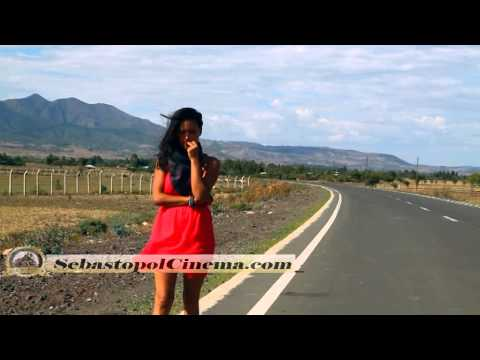 Yene Jegna (Ethiopian Movie Trailer)