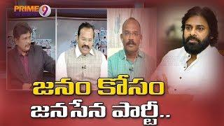 Chandrababu Naidu never Responded to Pawan kalyan Questions l Hot Topic with Journalist Sai