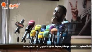 يقين| خالد عبد الحميد : مش هنخاف من سلطة عبد الفتاح السيسي حسني مبارك
