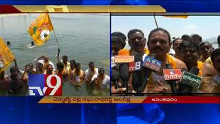 Palle Raghunath Reddy water protest for AP Special Status