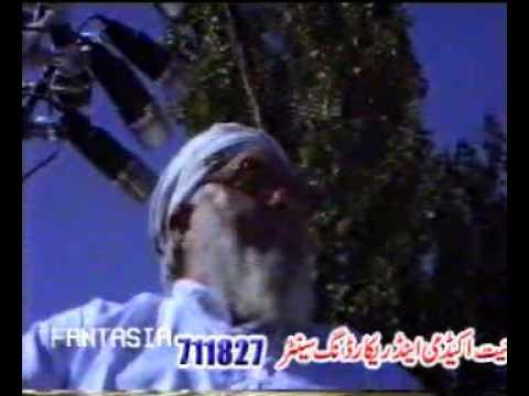 Maulana Bijli Ghar video
